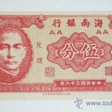 Billetes extranjeros: BILLETE CHINA. 5 FEN 1949 . SC. Lote 28392468