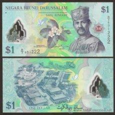 Banconote internazionali: BRUNEI. 1 RINGGIT 2016. S/C. POLIMERO. MUY BONITO.. Lote 206895808