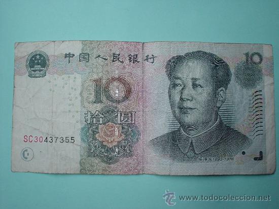 BILLETE CHINO 10 YUAN - 2005 (Numismática - Notafilia - Billetes Internacionales)