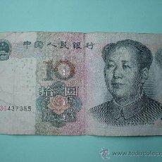 Billetes extranjeros: BILLETE CHINO 10 YUAN - 2005. Lote 29710462