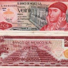 Billetes extranjeros: BILLETE 20 PESOS. BANCO DE MEXICO. MEJICO. PIRAMIDE DE QUETZALCOATL. TEOTIHUACAN. EBC. 1973. Lote 30810494