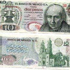 Billetes extranjeros: BILLETE 10 PESOS BANCO DE MEXICO. MEJICO. DOLORES HIDALGO. 1975. SANTANA. EBC . Lote 30810539