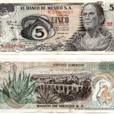 Billetes extranjeros: BILLETE 5 PESOS BANCO DE MEXICO. MEJICO. AÑO 1972. EBC. LA CORREGIDORA. SANTANA. QUERETARO. Lote 30810567