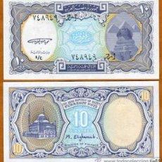 Billets internationaux: BILLETE EGIPTO - 10 PIASTRAS - 1999 - PLANCHA. Lote 30958066