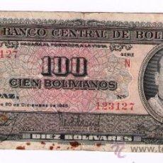 Billetes extranjeros: BOLIVIA - 100 CIEN BOLIVIANOS BILLETE PAPEL MONEDA AÑO 1945. Lote 31189971