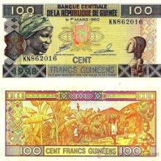 Billets internationaux: BILLETE GUINEA - 100 FRANCS - AÑO 1998 - UNC - PLANCHA. Lote 31821833