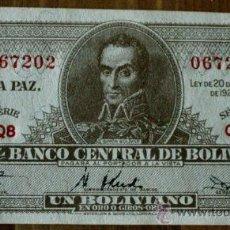Billetes extranjeros: BILLETE DE BOLIVIA. Lote 32978587