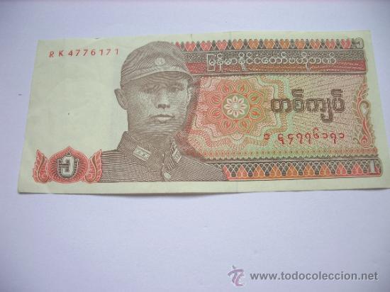 BILLETE 1 KYAT MYANMAR (Numismática - Notafilia - Billetes Extranjeros)