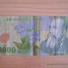 Billetes extranjeros: . BILLETE DE RUMANÍA. 10000 LEI DE 2000. PK 112. POLÍMERO. Lote 33304965