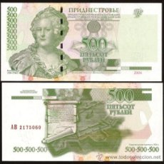 Billetes extranjeros: TRANSNISTRIA. NUEVO 500 RUBLOS 2004(2012). S/C. MAXIMO VALOR DEL PAIS. CATALINA LA GRANDE. VER NOTA. Lote 84619390