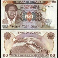 Banconote internazionali: UGANDA. 50 SHILLINGS (1983-85). PICK 20. S/C. Lote 204129713