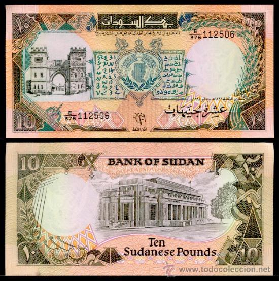 SUDAN, 10 LIBRAS SUDANESAS 1991 SC. (Numismática - Notafilia - Billetes Extranjeros)