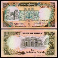 Billetes extranjeros: SUDAN, 10 LIBRAS SUDANESAS 1991 SC.. Lote 117607428