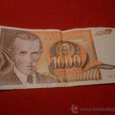 Billetes extranjeros: BILLETE DE1000 DINARES DE LA ANTIGUA YUGOSLAVIA.. Lote 35207313