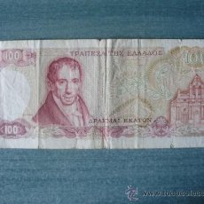 Billetes extranjeros: BILLETE 100 DRACMAS GRECIA. Lote 35360306