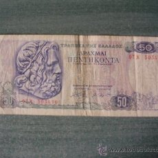 Billetes extranjeros: BILLETE 50 DRACMAS GRIEGOS. Lote 98778106