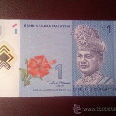 Billetes extranjeros: MALASIA / MALAYSIA: 1 RINGGIT 2012 POLÍMERO SC. Lote 117074806