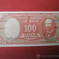 Billetes extranjeros: BILLETE DE CHILE-100 PESOS-1960?-NO DATADO--PLANCHA. Lote 35905503
