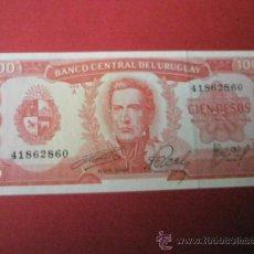 Billetes extranjeros: BILLETE DE URUGUAY-100 PESOS-SIN SERIE-NO DATADO-PLANCHA.. Lote 35920542