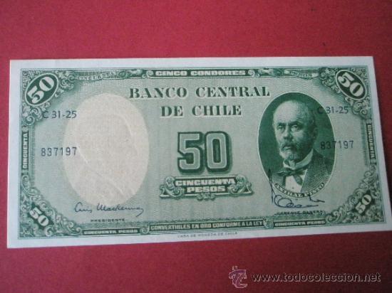 BILLETE DE CHILE-50 PESOS-1960?-NO DATADO--PLANCHA (Numismática - Notafilia - Billetes Extranjeros)