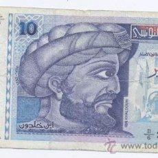 Billetes extranjeros: TUNEZ- 10 DINAES-11-07-1994. Lote 36053223