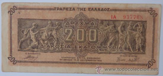 GRECIA. 200 DRACMAS 9-9-1944. BC+ (Numismática - Notafilia - Billetes Extranjeros)