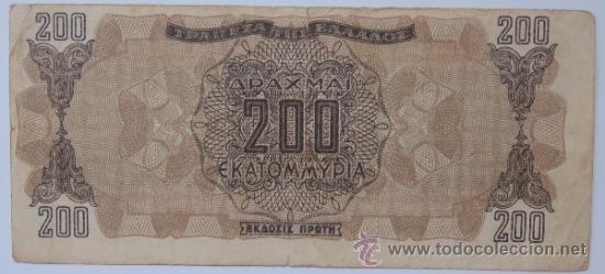 Billetes extranjeros: GRECIA. 200 DRACMAS 9-9-1944. BC+ - Foto 2 - 36179592