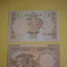 Billetes extranjeros: BILLETE 1 RUPIA - PAKISTAN - SC. Lote 36403646