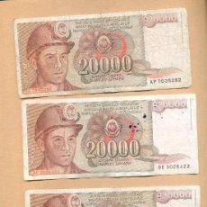 Billetes extranjeros: BILLETE 3 TRES BILLETES DE YUGOSLAVIA. Lote 37621305