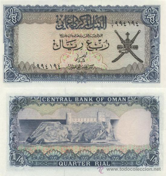 OMAN 1/4 RIAL DE 1977 P.15 SIN CIRCULAR (Numismática - Notafilia - Billetes Extranjeros)