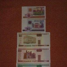 Billetes extranjeros: BIELORRUSIA: LOTE DE 6 BILLETES SC (5, 10, 20, 50 , 100 Y 500 RUBLOS). Lote 117074998