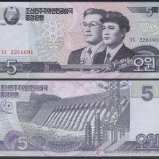 Banconote internazionali: COREA DEL NORTE 5 WON 2002 (2009) PICK 58 SC UNC. Lote 241877740