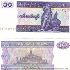 Billetes extranjeros: BILLETE MYANMAR 10 KYATS SC. Lote 38464007