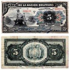 Billetes extranjeros: BILLETE BOLIVIA , 5 BOLIVIANOS 1911 , MBC. Lote 38494102