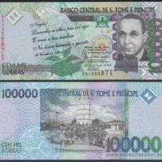 Billetes extranjeros: SANTO TOME Y PRINCIPE 100000 DOBRAS 2010 PICK 69B SC UNC. Lote 42998681