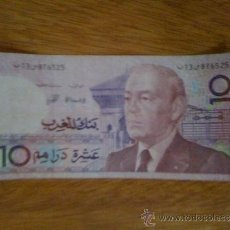 Billetes extranjeros: MARRUECOS. 10 DIRHAMS DE 1987-91 (PICK 63). Lote 168168094