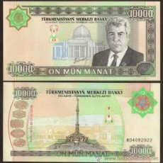 Billetes extranjeros: TURKMENISTAN. 10000 MANAT 2003. PICK 15. S/C. Lote 297257428