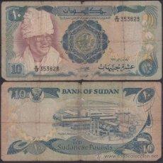 Billetes extranjeros: SUDAN 10 LIBRAS SUDANESAS 1981 PICK 20 RC. Lote 38989048