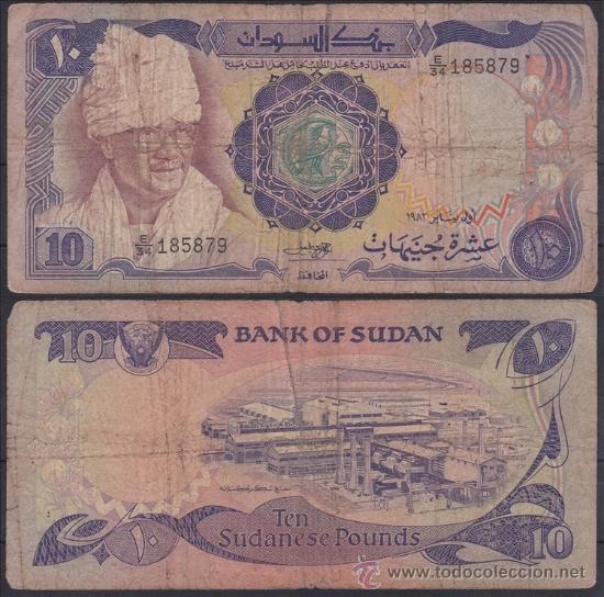 SUDAN 10 LIBRAS SUDANESAS 1983 PICK 27 RC (Numismática - Notafilia - Billetes Extranjeros)