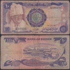 Billetes extranjeros: SUDAN 10 LIBRAS SUDANESAS 1983 PICK 27 RC. Lote 38989138