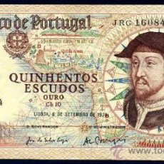 Billetes extranjeros: PORTUGAL : 500 ESCUDOS 1979 PICK 170 MBC+. Lote 39000876