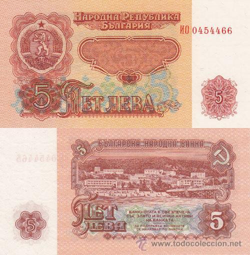 BULGARIA 5 LEVA DE 1974 P.95 SIN CIRCULAR (Numismática - Notafilia - Billetes Extranjeros)