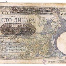 Billetes extranjeros: YUGOSLAVIA 100 DINARA AÑO 1941 EL BILLETE DE LAS IMAGENES. Lote 39063320