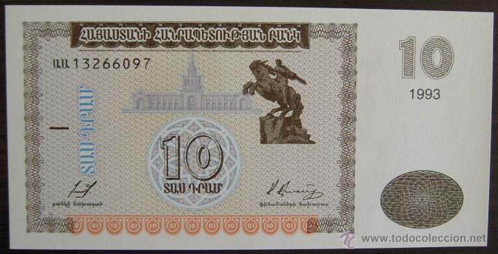 BILLETE DE ARMENIA: 10 DRAMS DE 1983. PLANCHA (Numismática - Notafilia - Billetes Extranjeros)