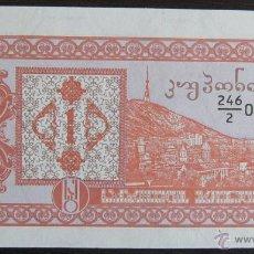 Billetes extranjeros: BILLETE DE GEORGIA: 1 LARI DE 1993 PLANCHA. Lote 39389873