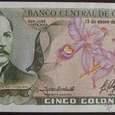 Billetes extranjeros: BILLETE DE COSTA RICA: 5 COLONES DE 1992 PLANCHA. Lote 39390160