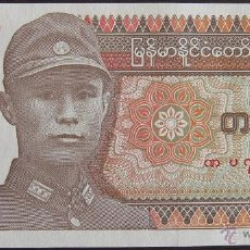 Billetes extranjeros: BILLETE DE BIRMANIA: 1 KYAT DE 1990 PLANCHA. Lote 39390453