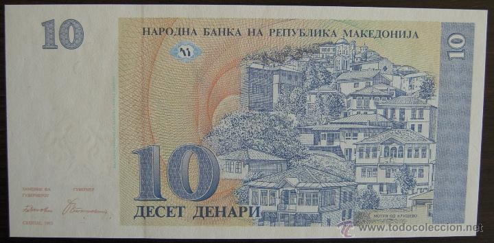 Billetes extranjeros: BILLETE DE MACEDONIA: 10 DENARI DE 1993 PLANCHA - Foto 2 - 39389222