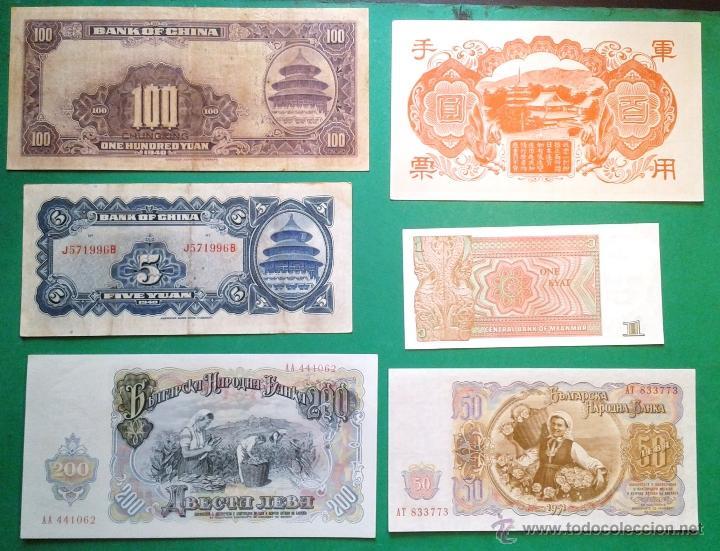 Billetes extranjeros: 6 BILLETES DE DISTINTOS PAISES Y VALORES MBC, (LOTE 6 ) - Foto 2 - 40075753