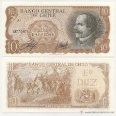 Billetes extranjeros: CHILE 10 PESOS ND 1967 PICK 143 SC. Lote 40332584